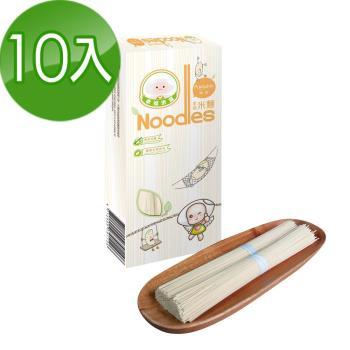 幸福米寶 幸福米麵南瓜味10入(240g/包)|米麵/燕麥麵
