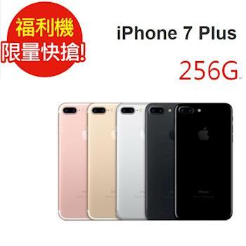 福利品_iPhone 7 Plus 256GB 黑(七成B)|OPPO A 系列