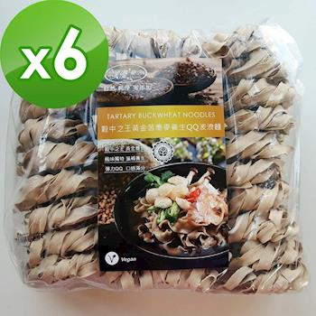 樸優樂活 穀中之王黃金苦蕎麥養生QQ波浪麵(1500g 量販包)*6|米麵/燕麥麵
