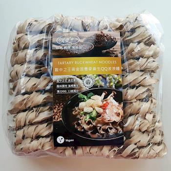 樸優樂活 穀中之王黃金苦蕎麥養生QQ波浪麵1500g量販包|其他麵條