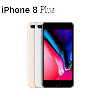 APPLE iPhone 8 Plus 64GB 智慧型手機|iPhone 8/8 Plus