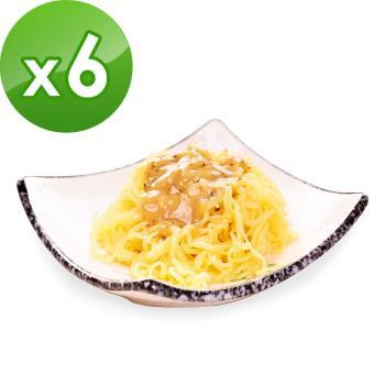 樂活e棧-低卡蒟蒻麵-燕麥涼麵+5醬任選(共6份)|蒟蒻麵