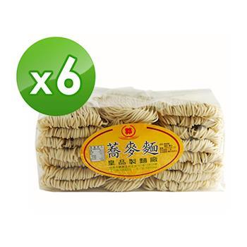 【皇品】郭關廟麵-蕎麥麵 (1200g)x6包|米麵/燕麥麵