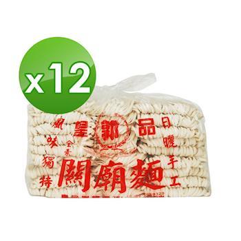 【皇品】郭關廟麵-寬版 (1500g)x12包|關廟麵/刀削麵
