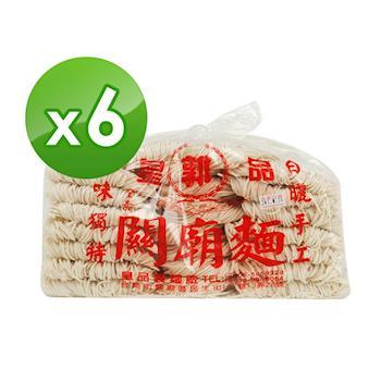 皇品 郭關廟麵-細版 (1500g)x6包|關廟麵/刀削麵