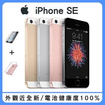 【福利品】Apple iPhone SE 64GB 智慧型手機(4G/LTE版) (贈鋼化膜+空壓殼)|iPhone XS /Max