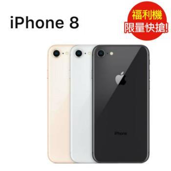 福利品 Apple iPhone 8 64GB (九成新)|iPhone 8/8 Plus
