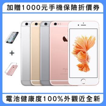 福利品 Apple iPhone 6S 128GB 智慧型手機 電池健康度100% 外觀近全新 (贈鋼化膜+清水套)|iPhone 6S/6S Plus