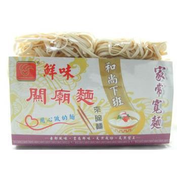 【鮮味】關廟麵家常寬麵600G(6包/組)|關廟麵/刀削麵