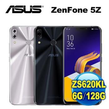 ASUS 華碩 ZenFone 5Z ZS620KL 智慧型手機 (6G/128G)|ZenFone 5 系列