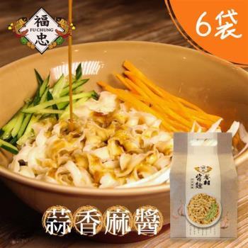 福忠字號 眷村醬麵-蒜香麻醬6袋(4包/袋)|乾拌麵