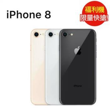 福利品 Apple iPhone 8 256GB (九成新)|iPhone 8/8 Plus