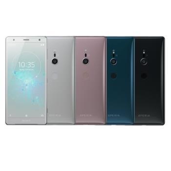 【福利品】SONY Xperia XZ2 (6G/64GB) 5.7吋 娛樂旗艦手機|Xperia XZ 系列