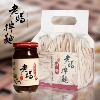 老媽拌麵 傳統日曬關廟麵+老媽麻辣醬(大)225ml|乾拌麵