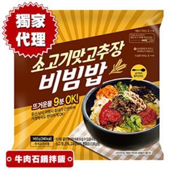 Doori Doori - 獨家牛肉風味石鍋拌飯(5入)|日韓泡麵