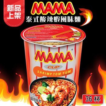 泰國MAMA麵_酸辣蝦味60g/杯*36杯/箱|台灣|南洋泡麵
