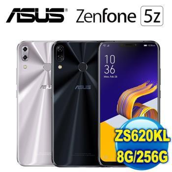 ASUS 華碩 ZenFone 5Z ZS620KL 智慧型手機 (8G/256G)|ZenFone 5 系列