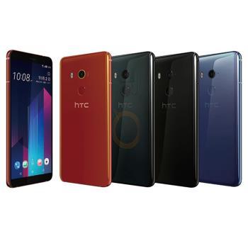 HTC U11+ (4G/64G) 6吋八核心智慧旗艦機|HTC U 系列