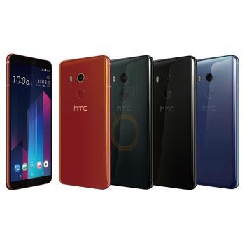 HTC U11+ (6G/128G) 6吋八核心智慧旗艦機|HTC U 系列