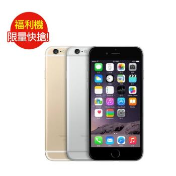 福利品_iPhone 6 32GB (九成新)|iPhone 6/6 Plus