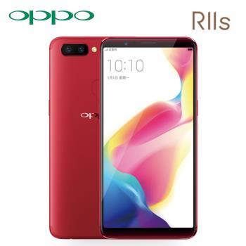 OPPO R11s 星幕屏紅色特別版(4G/64G)|OPPO R 系列