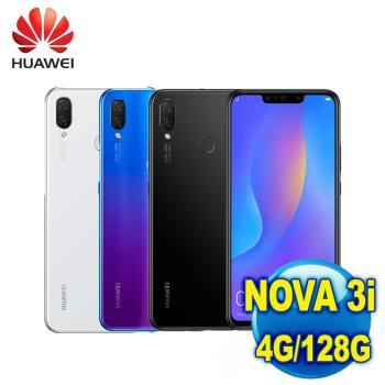 華為 HUAWEI Nova 3i 6.3吋 智慧型手機 (4G/128G)|華為商品加碼贈