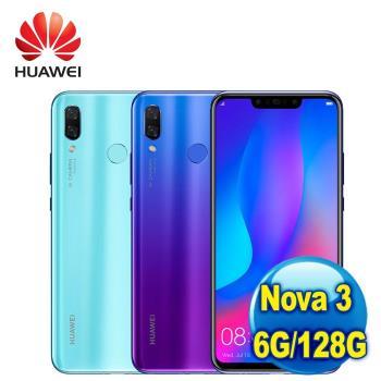 【皮套6豪禮組】華為 HUAWEI Nova 3 6.3吋 智慧型手機 (6G/128G)|NOVA 系列