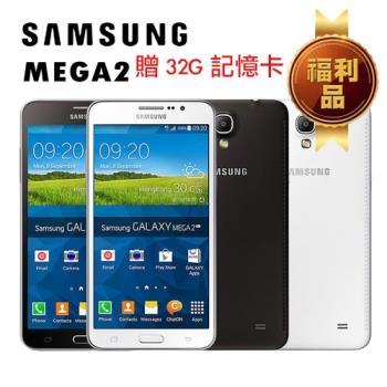 【福利品】 三星 SAMSUNG GALAXY Mega 2 6吋智慧型手機 (加贈32GB記憶卡)|Galaxy 其他系列