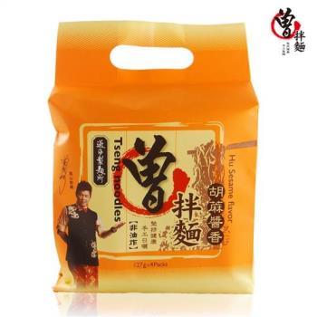 過海製麵所 胡麻醬香曾拌麵127g (1袋4包入)*4袋|乾拌麵
