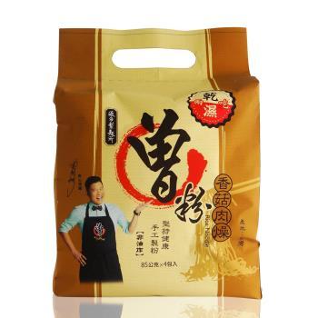 過海製麵所 曾粉 (素香菇肉燥)(1袋4包)*4袋|乾拌麵
