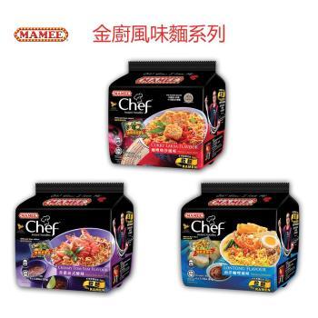 MAMEE 金廚咖哩叻沙/泰式酸辣/南洋咖哩風味麵(3袋/組)|台灣|南洋泡麵
