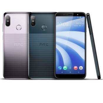 HTC U12 life 4G/64G|HTC U 系列