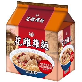 台酒TTL 花雕雞袋麵(12包入/箱)|台灣|南洋泡麵