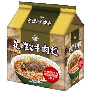 台酒TTL花雕酸菜牛肉袋麵(12包入/箱)|台灣|南洋泡麵