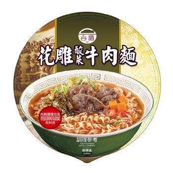 台酒TTL  花雕酸菜牛肉麵(碗)|台灣|南洋泡麵