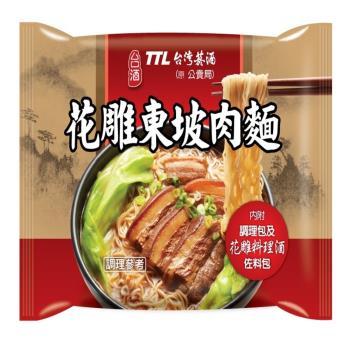 台酒TTL 花雕東坡肉袋麵(12包入/箱)|台灣|南洋泡麵