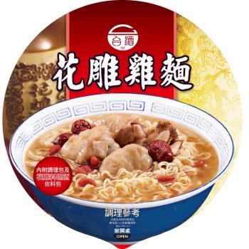台酒TTL  花雕雞(碗)麵|台灣|南洋泡麵