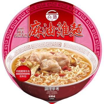 台酒TTL  紅標米酒麻油雞(碗)麵|台灣|南洋泡麵