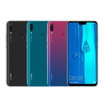 HUAWEI Y9 2019 6.5吋 四攝全面屏美拍機 4GB/64GB|華為商品加碼贈