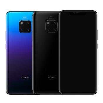 Huawei Mate 20 Pro (6G/128G)全螢幕6.39吋防水雙卡機|MATE 系列