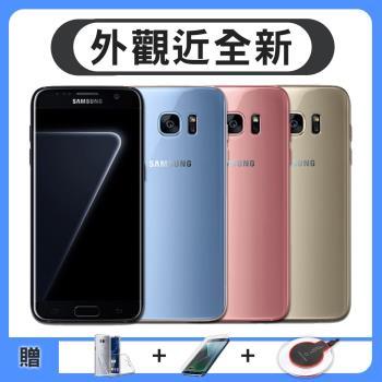 【福利品】Samsung Galaxy S7 Edge(4G/32G)5.5吋智慧型手機 (贈無線充電盤+清水套+保護貼)|Galaxy S 系列