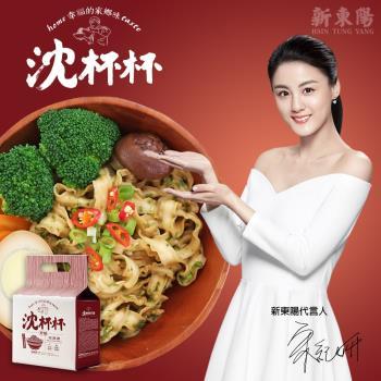 【新東陽】沈杯杯拌麵-4袋暢銷組(4入/袋)|乾拌麵
