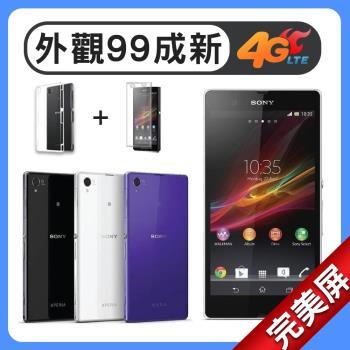 【福利品】 SONY Xperia Z (4GLTE) 5吋智慧型手機 (贈清水套、鋼化膜)|其他系列