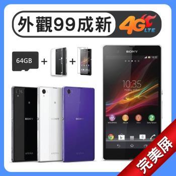 【福利品】 SONY Xperia Z (4GLTE) 5吋智慧型手機 (贈32G記憶卡、清水套、鋼化膜)|其他系列