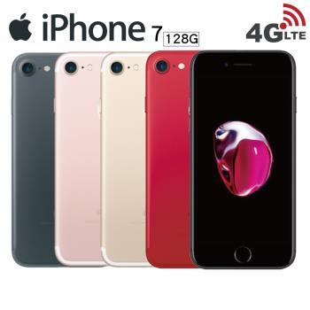 【福利品】Apple iPhone 7 128GB 智慧型手機 電池健康度近100% 外觀近全新 (贈鋼化膜+清水套)|iPhone 7/7 Plus