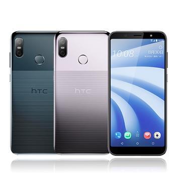 HTC U12 life (6G/128G)全螢幕八核心6吋雙卡機 HTC U 系列