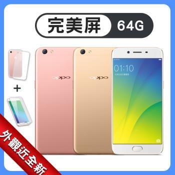 [福利品] OPPO R9S(4G/64G)5.5吋智慧型手機 (贈行動電源)|OPPO R 系列