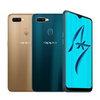 OPPO AX7 (4G/64G) 八核心6.2吋雙卡美顏機|OPPO A 系列