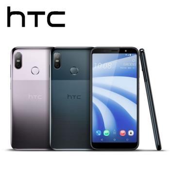 HTC U12 life (6G/128G)全螢幕八核心6吋雙卡機|HTC U 系列