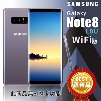 [LDU展示福利品]Samsung Galaxy Note 8 64GB 手機界的單眼 WIFI版|福利機